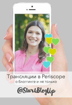 Periscope_banner